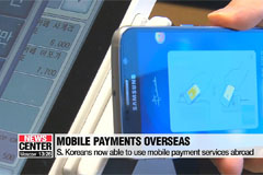 Koreans to be able to use mobile payment services overseas starting May 28