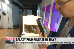 Samsung Electronics likely to unveil Galaxy Fold in July: Industry insiders