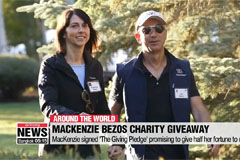 MacKenzie Bezos pledges to give half her fortune to charity