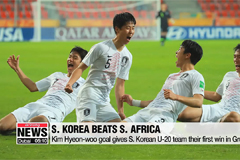 U-20 World Cup: S. Korea beats S. Africa 1-0