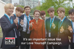 'BTS interview' video posted on UN website's homepage