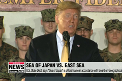 U.S. State Department explains 'Sea of Japan' is official name in accordance to Board on Geographical Naming
