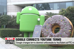 Google changes terms deemed unfavorable to YouTubers at FTC request