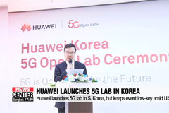 Huawei launches 5G lab in S. Korea
