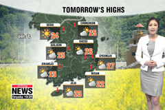 Cloudy and warm conditions tomorrow