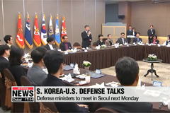 Defense ministers of S. Korea and U.S. to meet in Seoul