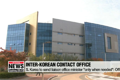 S. Korea to send inter-Korean liaison minister 'only when needed': Official