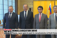 Russia, Japan agree to push for denuclearization of North Korea