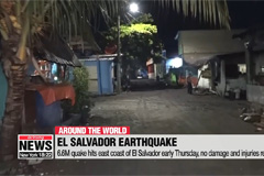 6.6M quake hits east coast of El Salvador early Thursday, no damage and injuries reported
