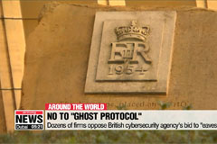 47 signatories, including Apple and Google, urge U.K. cybersecurity agency to abandon 'ghost protocol'