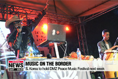 S. Korea to hold DMZ Peace Music Festival next week