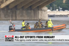 S. Korea and Hungary to begin joint search operations at Danube