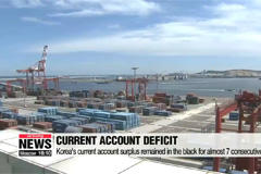 Korea's finance ministry expects current account will mark a deficit in April