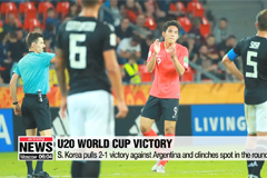 S. Korea pulls 2-1 victory against Argentina in U20 and clinches a spot in the round of 16