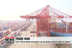 U.S.-China trade war heats up as grace period ends on June 1st