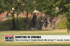 Mass shooting in Virginia Beach city kills at least 12 people, injures 6