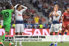 Son Heung-min misses UCL… Liverpool wins Champions League