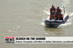 Seoul, Budapest authorities expanding search operations on Danube