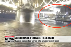 Additional video footage of Hungarian cruise boat released