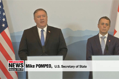 U.S. will talk to Iran with 'no preconditions' if Iran behaves like 'normal nation': Pompeo