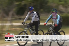Life & Info: Increased use of bicycles, electric kickboards raises importance of rules of road