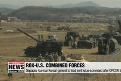 Separate four-star Korean general to lead joint future command after OPCON transfer