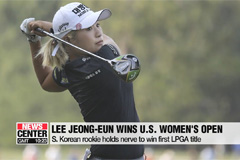 Super rookie Lee Jeong-eun holds nerve to win U.S. Women's Open as her first LPGA title