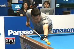 World's first professional billiards league tour kicks off in S. Korea