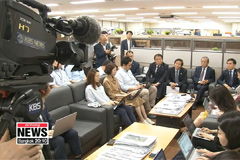 S. Korean business people to visit U.S. next week to explain Gaeseong Industrial Complex