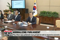 President Moon instructs gov't to make full efforts in Hungary search operation