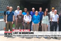 Five bodies spotted in search for climbers missing in Indian Himalayas