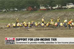 S. Korean government to provide subsidies for low-income jobseekers