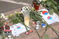 VIDEO: Hungarians mourn by singing 'Arirang'