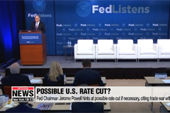 Fed Chairman Jerome Powell hints at possible rate cut if necessary, citing trade war with China