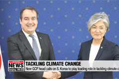 New GCF chief calls for S. Korea to play a leading role in climate change issues
