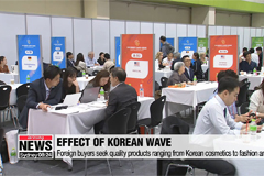 'Consumer Goods Showcase Korea 2019' to boost exports of K-beauty, fashion, food and more
