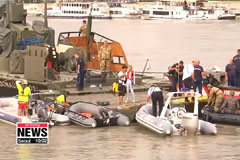 Three more victims found on Danube River, bringing official death toll from boat capsize to 12
