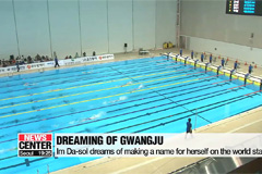 S. Korean swimming hopefuls fine-tune their form ahead of World Championship