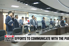 NSC agree to enhance efforts to communicate with S. Korean public in regards to aiding N. Korea