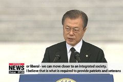 Moon says patriotism goes beyond class, occupation and ideology in his Memorial Day address