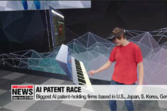 Samsung Electronics third in global race for AI-related patents