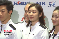 Figure skating queen Kim Yu-na returns to rink with two gala programs