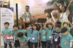 'All About Travel': Seoul Int'l Tourism Industry Fair kicks off