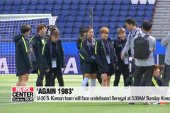 S. Korea's women's football team kick off 2019 World Cup with tough match against hosts France