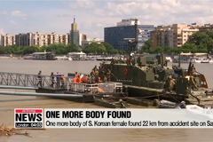 Salvage operation of deadly boat sinking in Danube to take place on Monday, one more body of S. Korean found