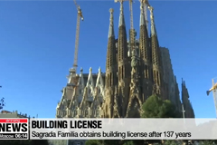 Sagrada Familia obtains building license after 137 years