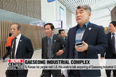 S. Korean biz people visit U.S. this week to talk reopening of Gaeseong Industrial Complex