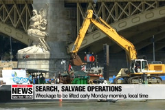 Salvage crew to raise wreckage in hours' time - Live from Budapest