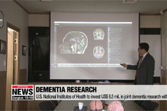 U.S. National Institutes of Health to invest US$8.5 mil. in joint dementia research with Korea