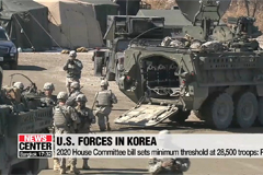 2020 House Committee bill sets minimum threshold of U.S. Forces in Korea: RFA